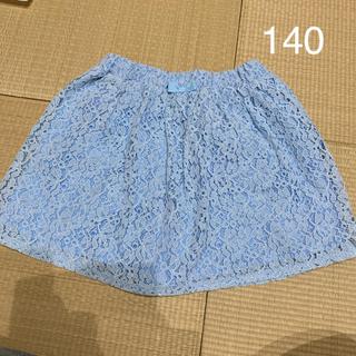 ジーユー(GU)のスカート  パンツ (スカート)