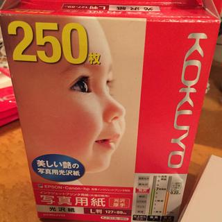 コクヨ(コクヨ)の写真用紙  光沢紙L判 250枚(その他)