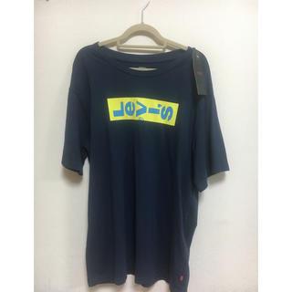 リーバイス(Levi's)のリーバイス LEVI'S 新品未使用 Tシャツ(Tシャツ(半袖/袖なし))