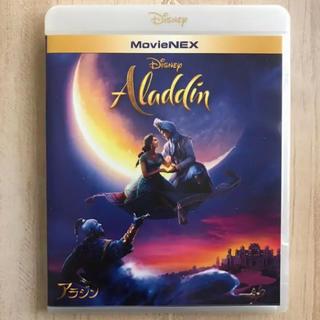 Disney - 専用ケースつき!アラジン DVD