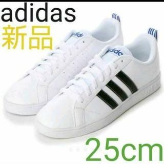 アディダス(adidas)の今だけ値下げ!アディダス☆大人気 スニーカー(スニーカー)