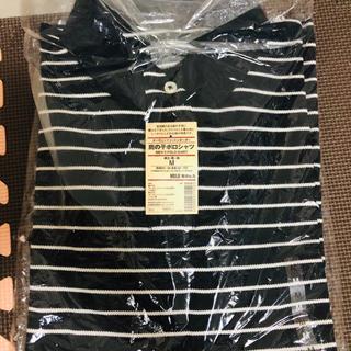 ムジルシリョウヒン(MUJI (無印良品))の無印良品オーガニックコットンボーダーシャツ(Tシャツ(半袖/袖なし))