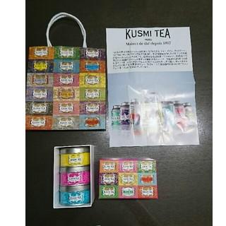 クスミティー(茶)