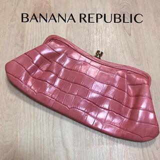 バナナリパブリック(Banana Republic)のBANANA REPUBLIC クラッチバッグ(クラッチバッグ)