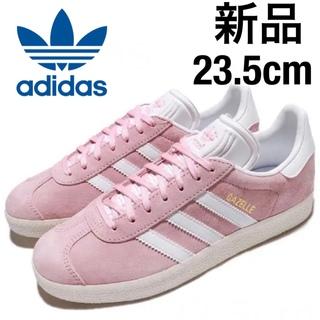 adidas - アディダスオリジナルス 23.5cm 靴 ピンク ガゼット シューズ タウン