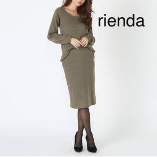 リエンダ(rienda)のrienda (ひざ丈ワンピース)