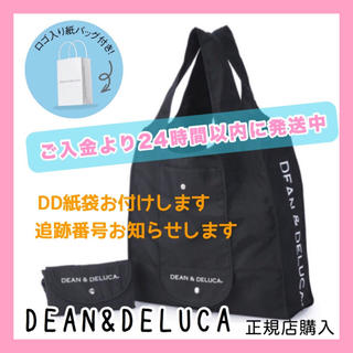 DEAN & DELUCA - 紙袋付きDEAN&DELUCA正規品エコバッグ 黒ショッピングバッグトートバッグ
