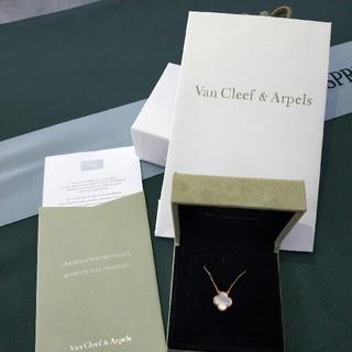 Van Cleef & Arpels - Van Cleef & Arpelsヴァンクリーフアンドアーペルネックレス