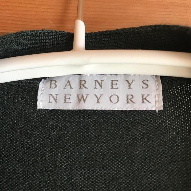 BARNEYS NEW YORK(バーニーズニューヨーク)のバーニーズニューヨーク カーディガン カーキ レディースのトップス(カーディガン)の商品写真