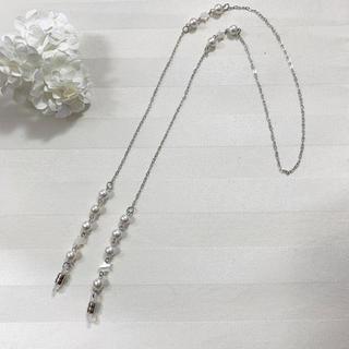 キワセイサクジョ(貴和製作所)の国産 コットンパール メガネ サングラス チェーン コード(サングラス/メガネ)