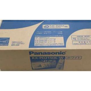Panasonic - PANASONIC 普通紙FAX おたっくす KX-PD215DL