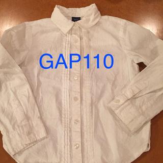 ベビーギャップ(babyGAP)のシャツ  110(ブラウス)