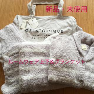 gelato pique - ジェラートピケ 2018  プレミアム 福袋 ルームウェア& ブランケット