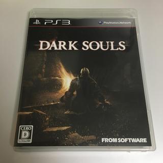 PlayStation3 - DARK SOULS