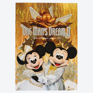 Disney - ワンマンズ ドリームス Ⅱ プログラム