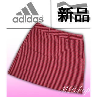 adidas - 新品♡アディダスゴルフ ストライプ ゴルフスカート ゴルフウェア Mサイズ