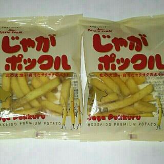 カルビー(カルビー)の北海道 じゃがポックル 2袋(菓子/デザート)