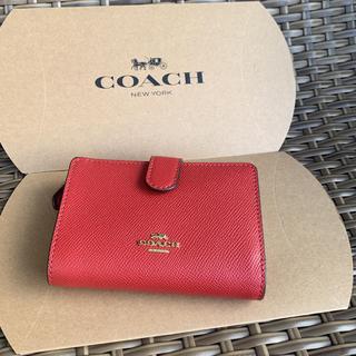 コーチ(COACH)の新品 COACH 折り財布 赤 レッド(財布)