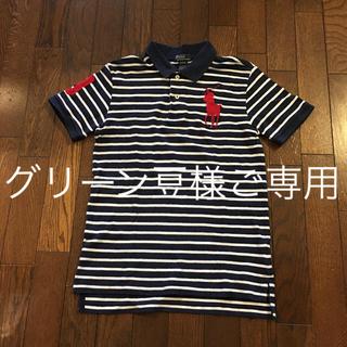 Ralph Lauren - ラルフローレン  ボーイズ ポロシャツ