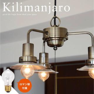 unico - 新品 格安 後藤照明 日本製 キリマンジャロ  GLF-3464 照明