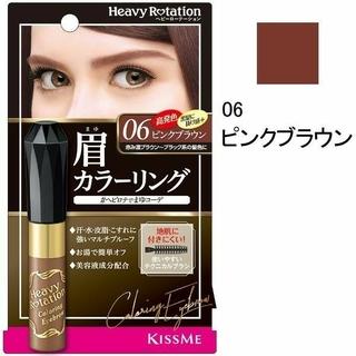 Heavy Rotation - キスミ- ヘビ-ロ-テ―ションアイブロウマスカラ(ピンクブラウン)