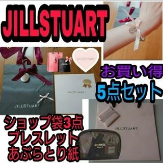 ジルスチュアート(JILLSTUART)のJILLSTUART ブレスレット ショップ袋 あぶらとり紙 送料無料(ブレスレット/バングル)