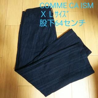 コムサイズム(COMME CA ISM)のパンツ  コムサイズム COMME CA DISM ズボン(スラックス)