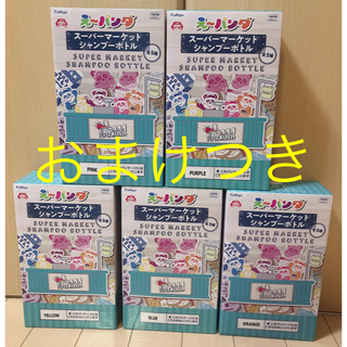 AAA - え〜パンダ スーパーマーケット シャンプーボトル