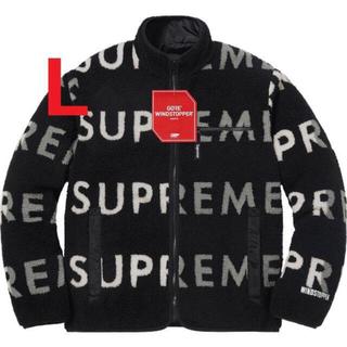 Supreme - シュプリーム  Reversible Logo Fleece Jacket