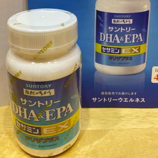 サントリー - サントリーDHA&EPA