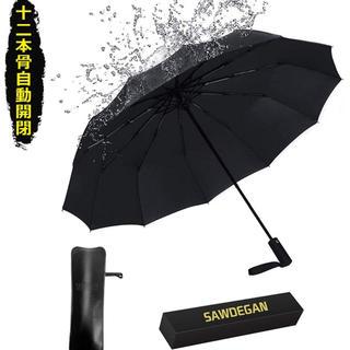 折りたたみ傘 折り畳み傘 おりたたみ傘 自動開閉式 頑丈 12本骨 (傘)