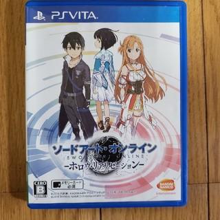 PlayStation Vita - ソードアート・オンライン - ホロウ・リアリゼーション - 通常版 PS Vit