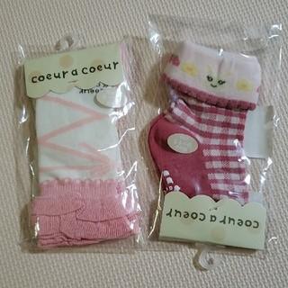 クーラクール(coeur a coeur)のクーラクール 靴下(靴下/タイツ)
