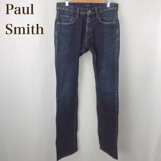 ポールスミス(Paul Smith)のPaul Smith パンツ (デニム/ジーンズ)
