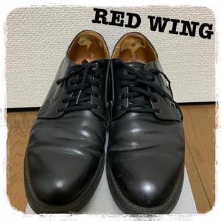 レッドウィング(REDWING)の【RED WING 】 レッドウィング 101  (27.5センチ)(ブーツ)