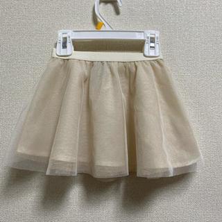 ベビーギャップ(babyGAP)のbaby GAP スカート(スカート)