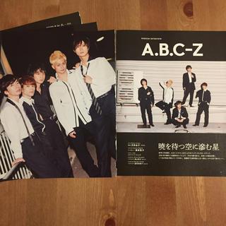 A.B.C.-Z - TVガイド person vol.76 A.B.C-Z 切り抜き