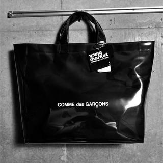 COMME des GARCONS - ギャルソン ブラックマーケット puバッグ