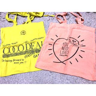 ココディール(COCO DEAL)のCOCO DEAL ショップバッグ2枚(ショップ袋)