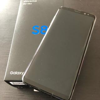 SAMSUNG - Galaxy S8 Black 64 GB docomo