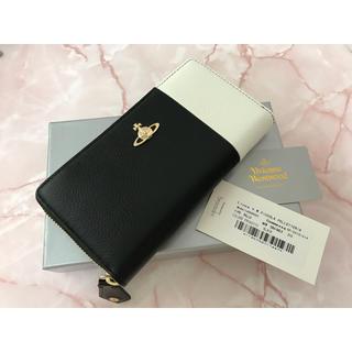 ヴィヴィアンウエストウッド(Vivienne Westwood)の黒×白バイカラー長財布❤️ヴィヴィアンウエストウッド❤️新品・未使用(財布)