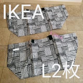 IKEA - IKEA フィスラ Lサイズ2枚 エコバッグ