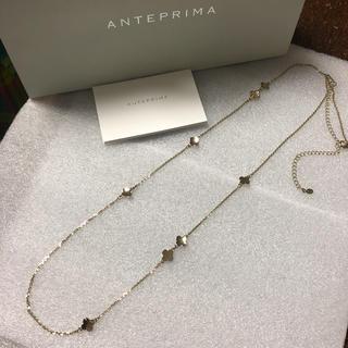 ANTEPRIMA - [新品‼️]アンテプリマ フィオーリ ロングネックレス