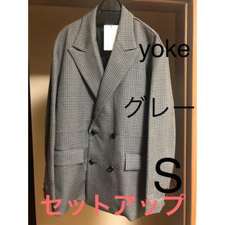 S YOKE 19aw ジャケット パンツ セットアップ グレー