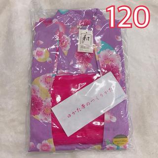 motherways - 新品 未使用 マザウェイズ 浴衣 120サイズ