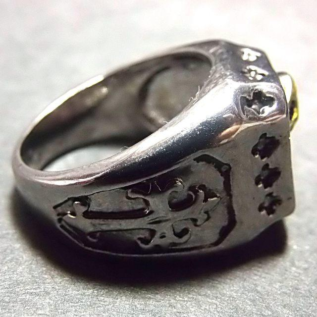 送料無料 クロスモチーフ スカル ドクロ リング 指輪 25号 メンズ メンズのアクセサリー(リング(指輪))の商品写真