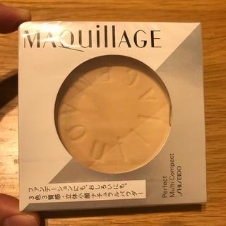 マキアージュ(MAQuillAGE)のマキアージュ パーフェクト マルチコンパクト(フェイスパウダー)