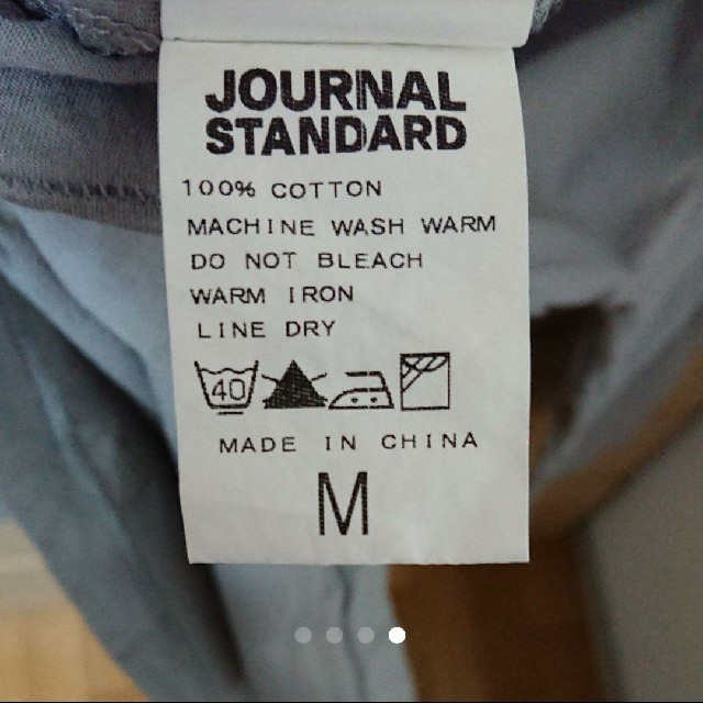 JOURNAL STANDARD(ジャーナルスタンダード)のジャーナルスタンダード ロンT レディースのトップス(Tシャツ(長袖/七分))の商品写真