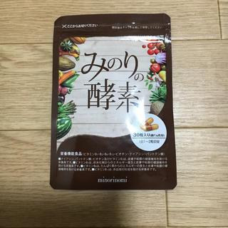 みのりの酵素  1袋(ダイエット食品)