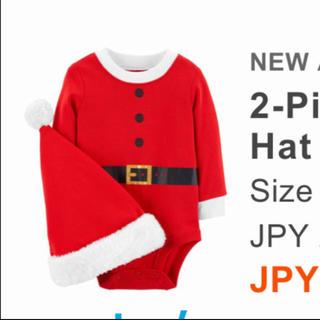 ネクスト(NEXT)のNEXT サンタコス クリスマス衣装(衣装一式)